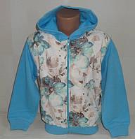Куртка на девочку на молнии внутри махра 7,8,9 лет