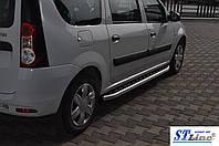 Боковые площадки (Fullmond) Dacia Logan MCV