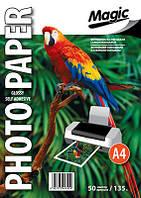 Фотобумага самоклейка Magic A4 Glossy Photo Paper 135g, 50л.