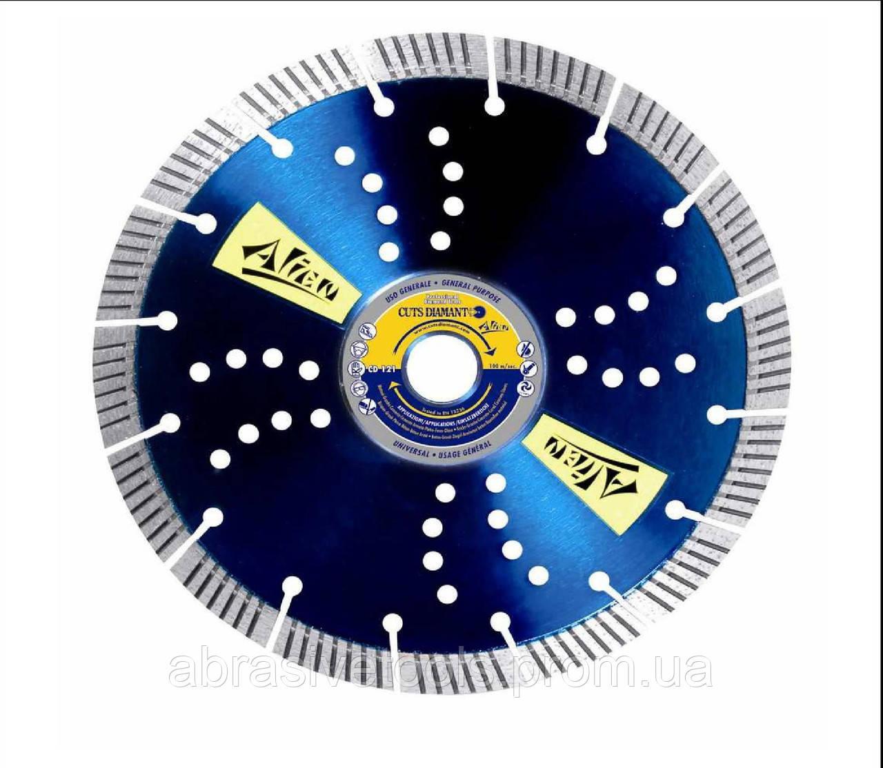 CD 121 ALIEN