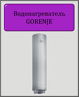 Водонагреватель (бойлер) GORENJE TGR  30 SV9 super slim