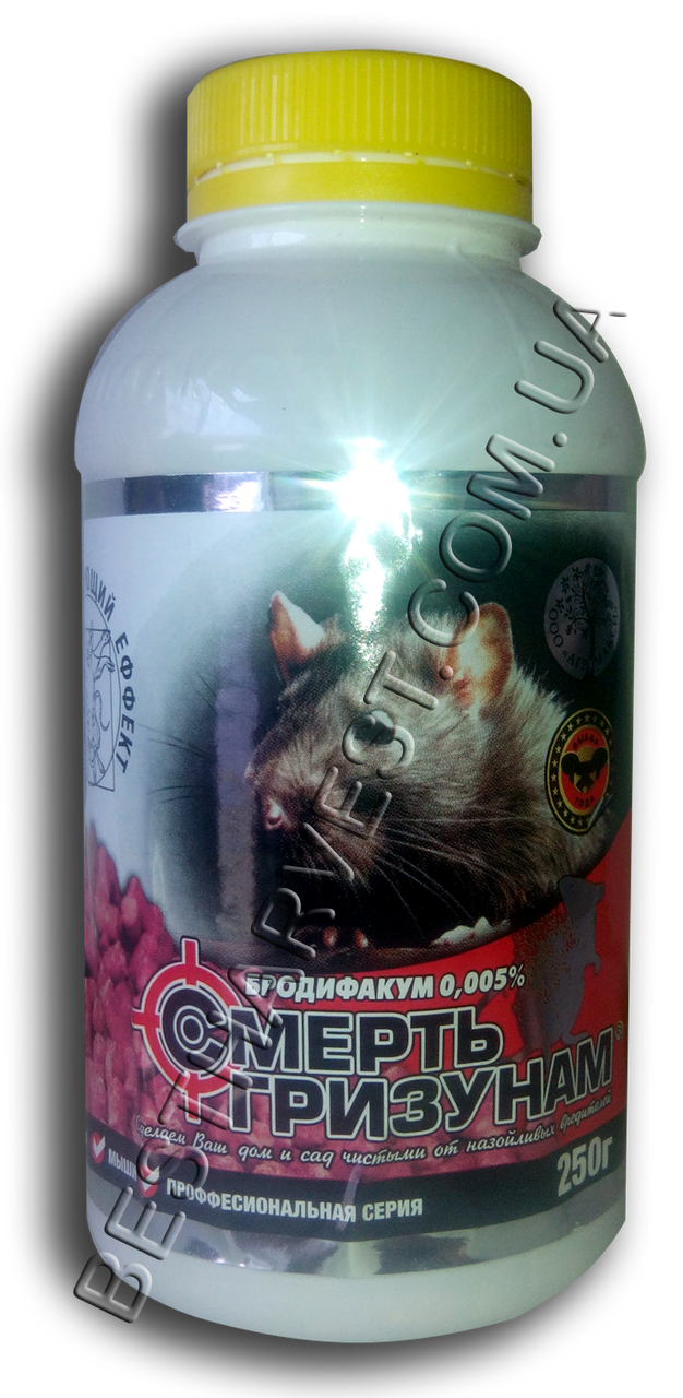Смерть грызунам гранула парафиновая 250 г банка (от крыс и мышей), оригинал