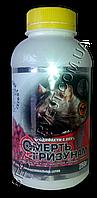 Смерть грызунам гранула парафиновая 250г от крыс и мышей (банка, аналог Rat Killer), оригинал