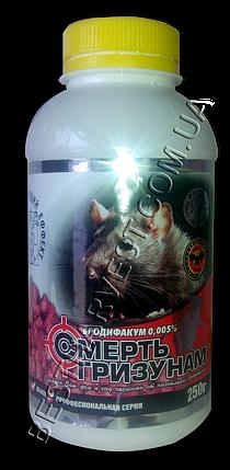 Смерть грызунам гранула парафиновая 250 г банка (от крыс и мышей), оригинал, фото 2