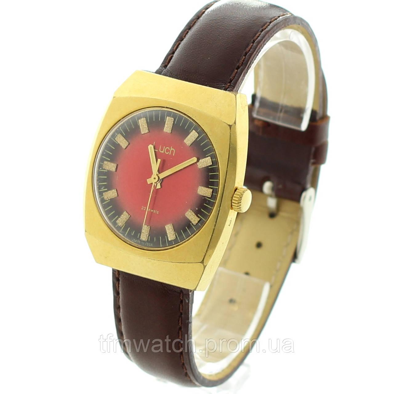 Луч механические часы СССР