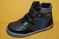 Детские демисезонные ботинки для мальчика ТМ GFB Код 210-1 размеры 32-37