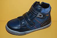 Детские демисезонные ботинки для мальчика ТМ GFB Код 212-2 размеры 32-37