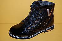 Детские демисезонные ботинки ТМ GFB код 3186-1 размеры 37