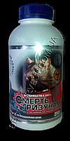 Смерть грызунам восковая таблетка 250г (аналог Шторм), от крыс и мышей оригинал