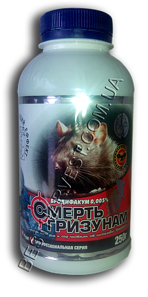 Смерть грызунам восковая таблетка 250г (аналог Шторм), от крыс и мышей оригинал, фото 2