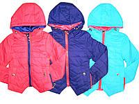Куртка демисезонная для девочек, Jump & Fish, размеры 116-140, арт. 15-953