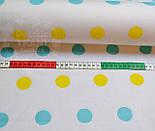 """Ткань """"Горохи жёлто-бирюзовые на белом фоне""""  №391а, фото 4"""