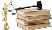 Пленум Вищого спеціалізованого суду України з розгляду цивільних та кримінальних справ постановою від 3 червня 2016 р. №3 затвердив узагальнення практики розгляду кримінальних проваджень щодо злочинів проти життя і здоров'я особи.