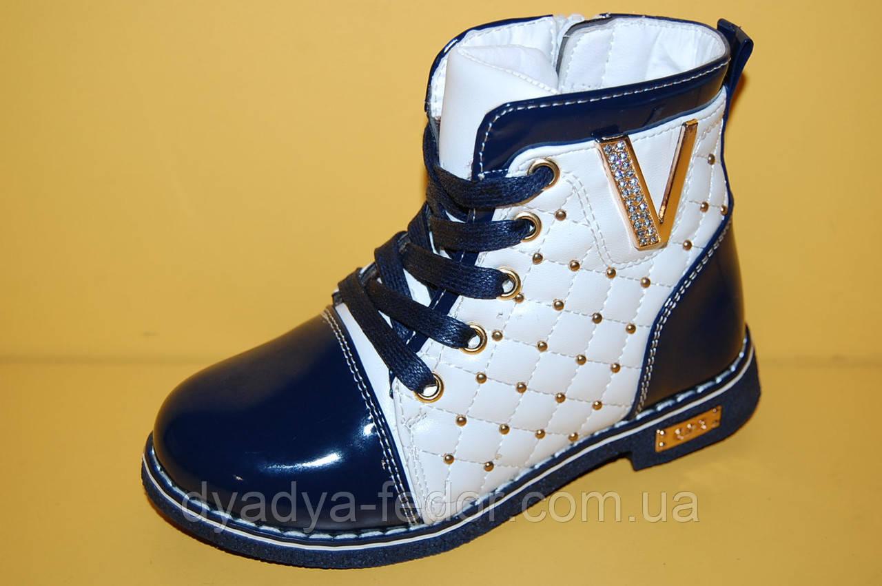 Детские демисезонные ботинки ТМ GFB Код 1163-4 размеры 26-29