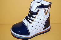 Детские демисезонные ботинки ТМ GFB Код 35-5 размеры 22-27