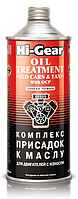 Комплекс присадок к маслу Hi-Gear OIL TREATMENT with OCP GAS & DIESEL ENGINES ✔ 946мл.