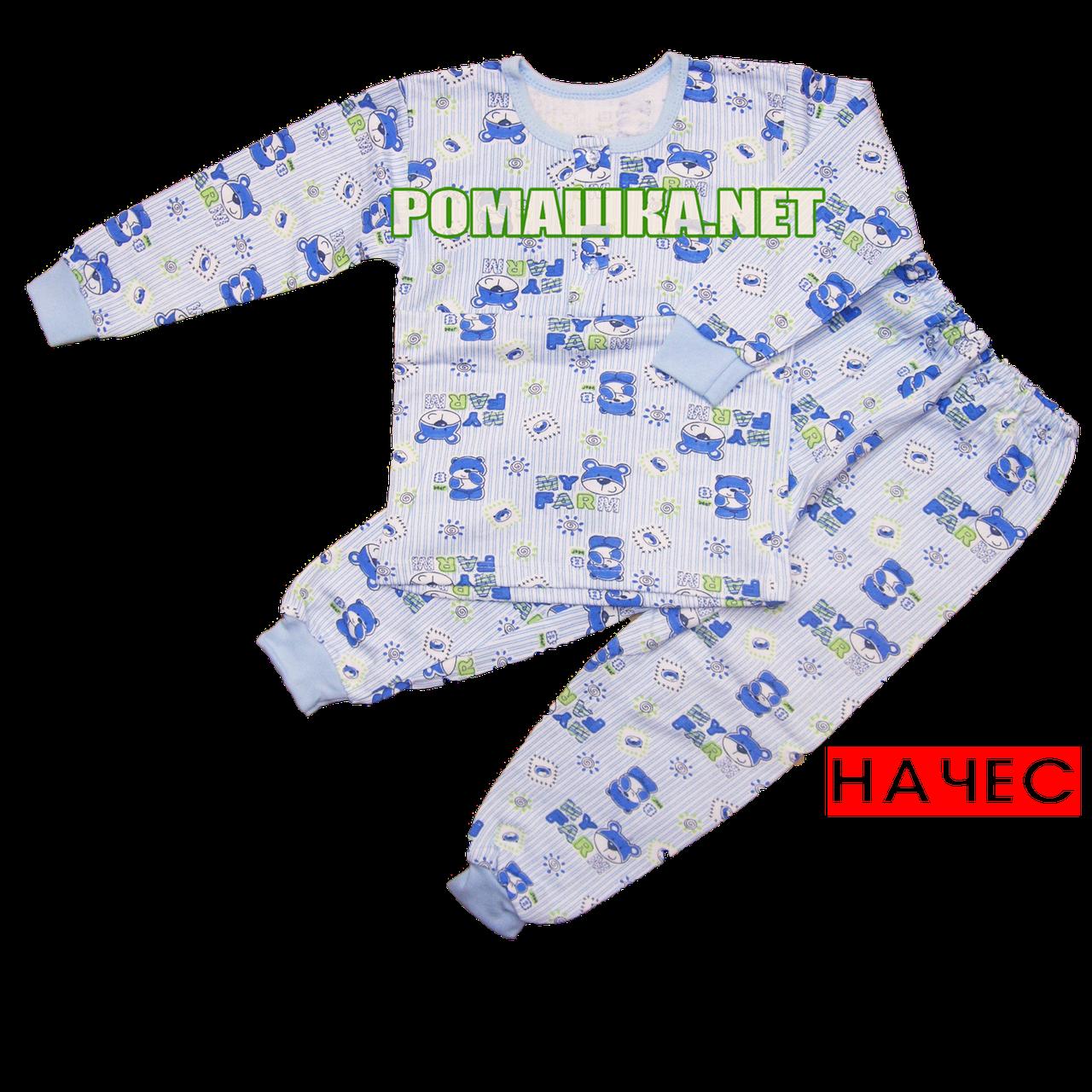 eaf04fd70f371 Детская байковая пижама для мальчика с начесом р. 104-110 ткань ФУТЕР 100%