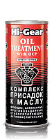 Комплекс присадок к маслу Hi-Gear OIL TREATMENT with OCP GAS & DIESEL ENGINES ✔ 444мл.