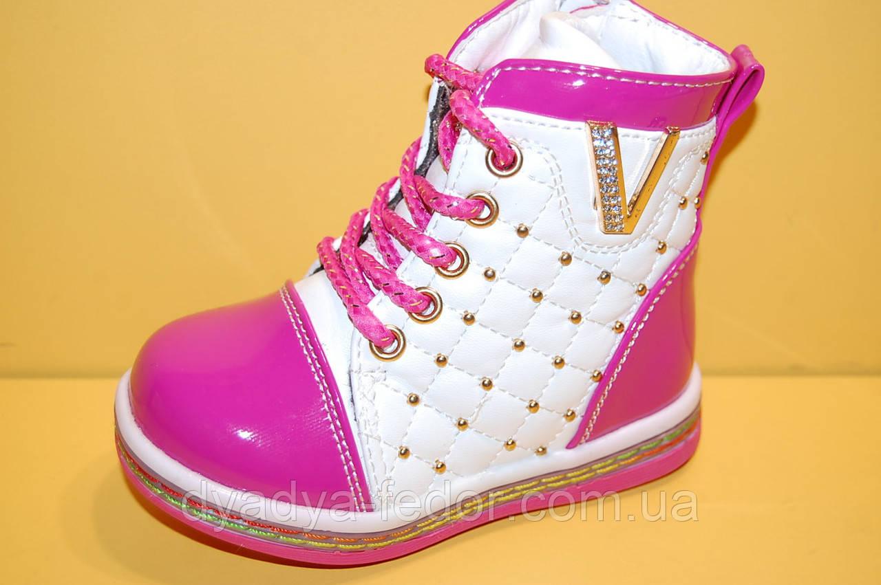 Детские демисезонные ботинки ТМ GFB Код 35-3 размер 22