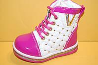 Детские демисезонные ботинки ТМ GFB Код 35-3 размер 22, фото 1