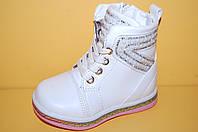 Детские демисезонные ботинки ТМ GFB Код 210-2 размеры 22-27