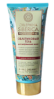 Облепиховый гель для выпрямления волос Oblepikha Siberica ,200 мл