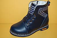 Детские демисезонные ботинки ТМ GFB Код 310-2 размеры 26, 27