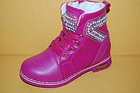 Детские демисезонные ботинки ТМ GFB Код 310-3 размеры 26-31
