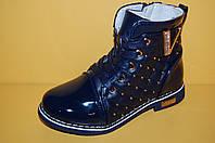 Детские демисезонные ботинки ТМ GFB Код 971-4 размеры 26, 27, 28