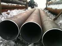 Трубы Ф 273 х 12 мм