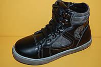 Детские демисезонные ботинки для мальчика ТМ GFB Код 209-1 размеры 32-37