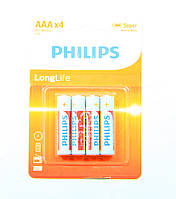 Батарейка  PHILIPS  LongLife R03 1x4