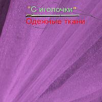 Фатин средней жесткости (3м) сиреневый