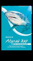 Акулий жир и календула Противовоспалительная маска для лица от юношеских угрей и прыщей
