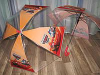 Детский прозрачный зонт Тачки Маквин