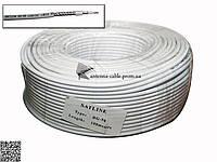 RG-58 Satline 100м бел. (19*0.81Cu+96*0.1Cu)