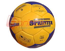 Мяч футбольный блестящий полимерное покрытие.
