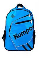 Рюкзак Kumpoo KKB-715