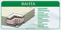 Матрас детский ItalFlex Фанта 120/60/10 см