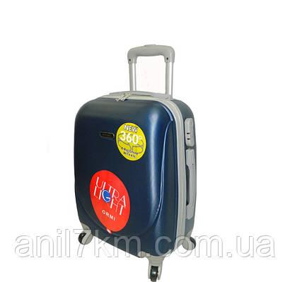 Малый пластиковый чемодан на четырёх колёсах ORMI  продажа, цена в ... fde2896065f