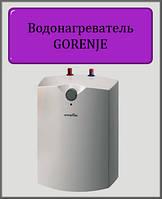 Водонагреватель (бойлер) GORENJE GT 15 U