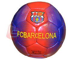 "Мяч футбол ""FC BARCELONA"""