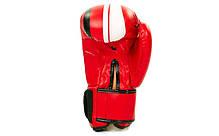 Перчатки боксерские FLEX ZB-4275-R, фото 2