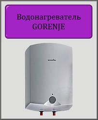 Водонагреватель (бойлер) GORENJE GT 10 O