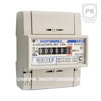 Однофазный однотарифный электросчетчик CE 101-R5