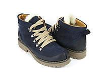Стильные ботинки синие на низком