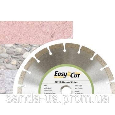 Диск алмазный сегментный 125х22х10мм CEDIMA, EC18, Easy-Cut, бетон, строительные материалы.