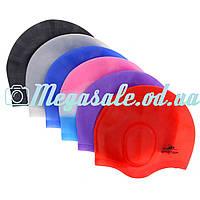 Шапочка для плавання з вушками силіконова: 6 кольорів