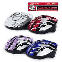 Шлем детский защитный MS 0033, 27-22-13см, 11 отверстий, размер большой