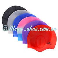 Шапочка для плавания с ушками силиконовая: 6 цветов